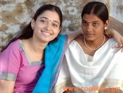 Paattu paadava Tamil karaoke Mp3 - direct download